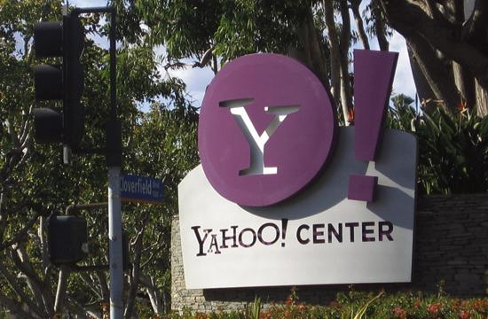The sign in front of the Yahoo Center building