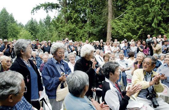 The Bainbridge Island dedication ceremony on Aug. 6