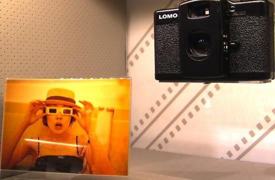 The LOMO LC-A camera