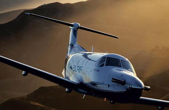 SurfAir will not be commencing its private aviation service out of SMO this summer