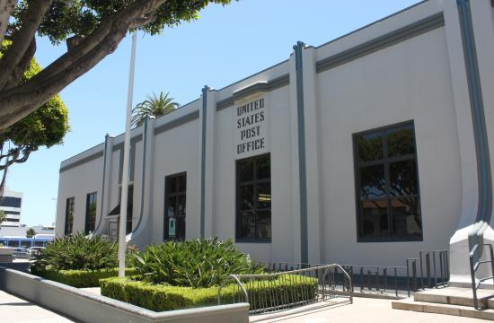 The U.S. Postal Service may relocate the Santa Monica Post Office at 1248 5th Street.