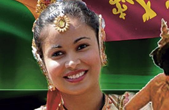The Sri Lanka Day Expo will be held Saturday