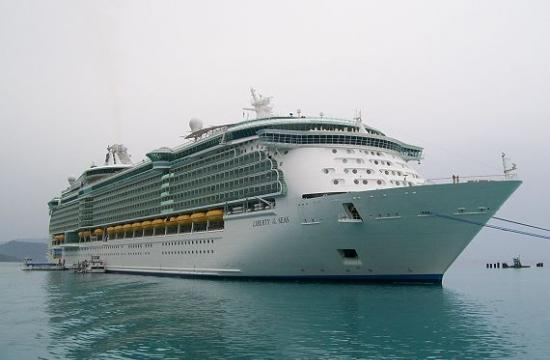 Caregivers can win a five night cruise on Royal Caribbean's Liberty of the Seas.