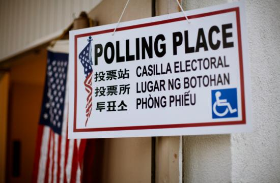 Visit http://www.lavote.net/locator to find your nearest voting location.