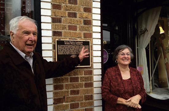 William and Lenore Lambert