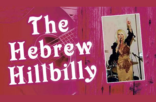 The Hebrew Hillbilly comes to the Santa Monica Playhouse this Thursday