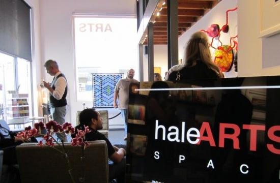 haleARTS S P A C E is located at 2443 Main Street
