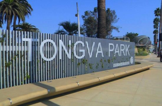 Take a look at Tongva Park that's now open seven days a week to the public.