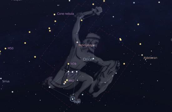 The Orion Constellation will be featured at the SMC Planetarium this month.