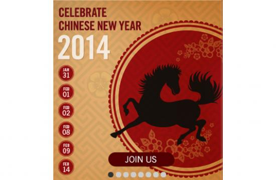 The year of the horse will be celebrated in Santa Monica with a festival featuring the traditional Chinese Dragon Dance