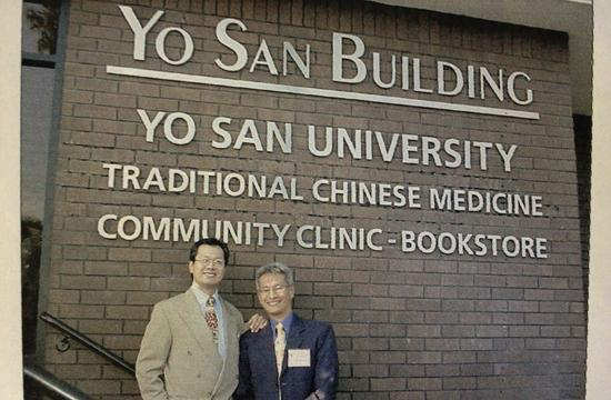 Brothers Dr. Mao Shing Ni and Dr. Daoshing Ni founded Yo San University 25 years ago.