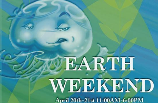 Heal the Bay's Earth Day Celebration will be held this Saturday.