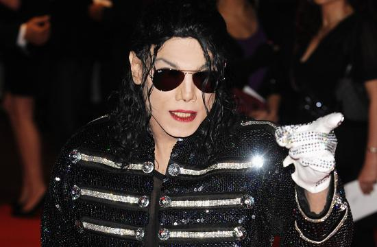 Michael Jackson died June 25