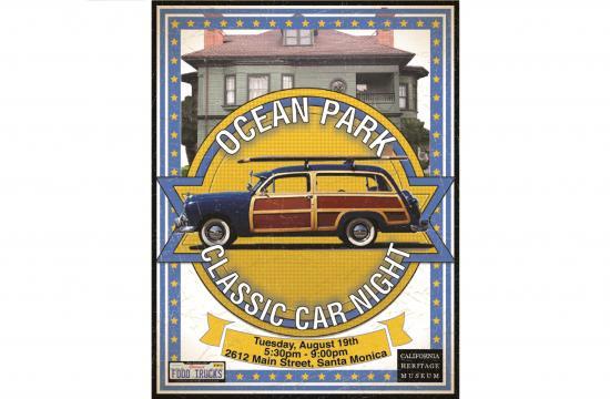 Classic Car Night begins this Tuesday Night in Santa Monica.