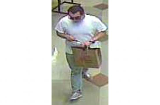 Surveillance footage released of one of the suspects.
