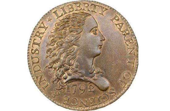 The front of the Birch Cent from 1792.