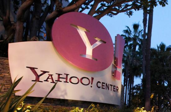 Tech company Yahoo! Inc. will move from Santa Monica to the Playa Vista area of Los Angeles this fall.