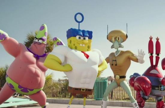 'Spongebob Squarepants: Sponge Out Of Water' opened with $56 million in estimated sales.