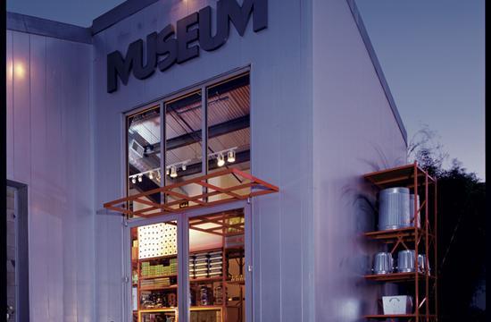 Santa Monica Museum of Art will leave its home at Bergamot Station Arts Center