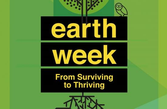 Santa Monica College celebrates Earth Week 2015 from April 20-24 with a number of free events.