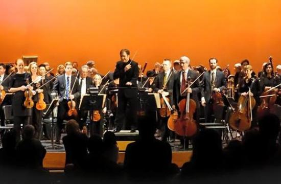 Latest New West Symphony news.