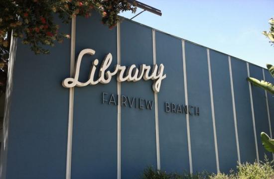 Fairview Branch Library at 2101 Ocean Park Boulevard