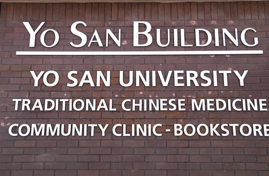 Acupuncture services and more at Yo San University Community Clinic.