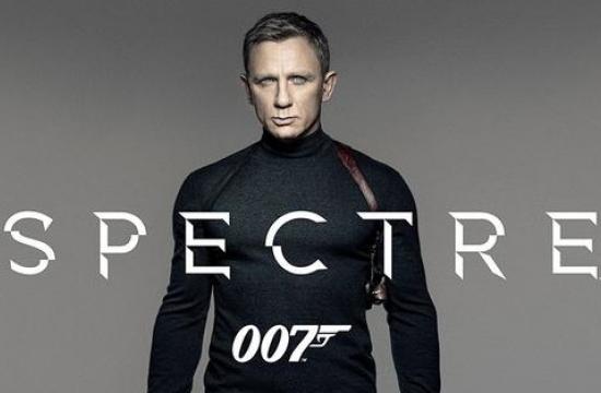 James Bond stars in 'Spectre.'