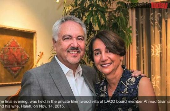 """The Los Angeles Chamber Orchestra (LACO) paired exclusive musical performances with delectable international cuisine at """"LACO à la carte,"""" five intimate, elegant fundraising evenings celebrating Australia, Mexico, Finland, Turkey and Iran in the spectacular private homes of members of the region's international community."""